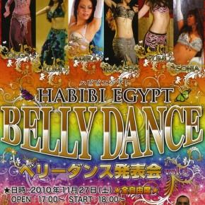 HABIBI EGYPT 発表会VOL.1 2010/11/27