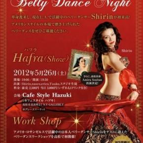 高松ハフラショー 2012/5/26