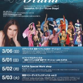 関西ベリーダンスフェスティバルVOL.2  2011/5/3  Produced by Bob