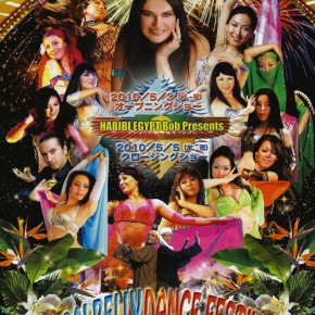 KANSAI BELLYDANCE FESTIVAL 〜KATIA初来日!〜 2010/5/3  Produced by Bob
