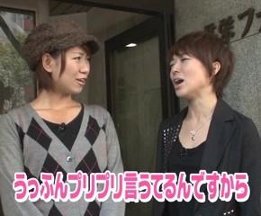 ようこそ桜の季節へ DVD出演