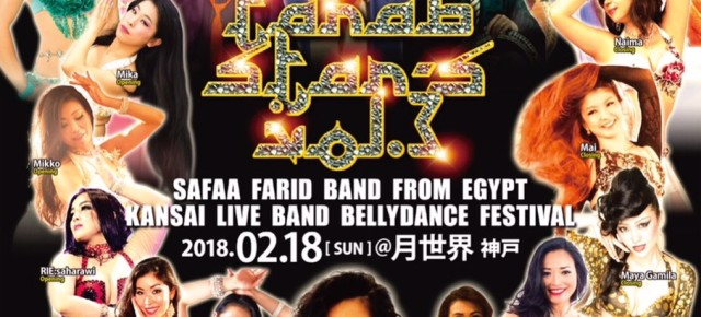 【TARAB STAR'S  vol.3】2018.02.18.sun