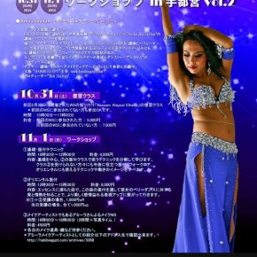 AMIRA WS in宇都宮 vol.2 10/31&11/1