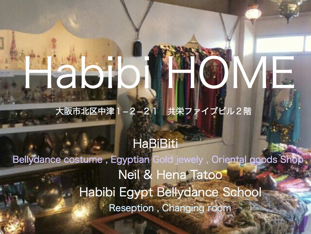 habibi home