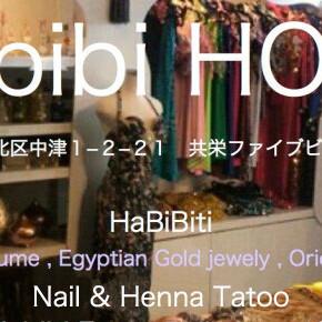 Habibi HOME 【共栄ファイブビル2階】