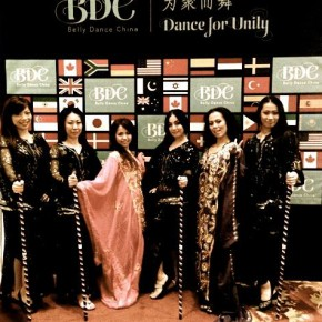 BDC ~Belly Dance China~ 8/20(火)~8/24(土)