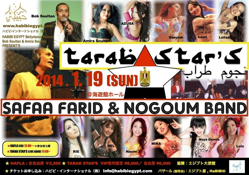 TARAB_STAR'S-11