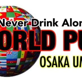 【WORLD PUB】 北新地店