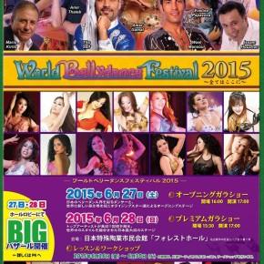 World Bellydance Festival 2015