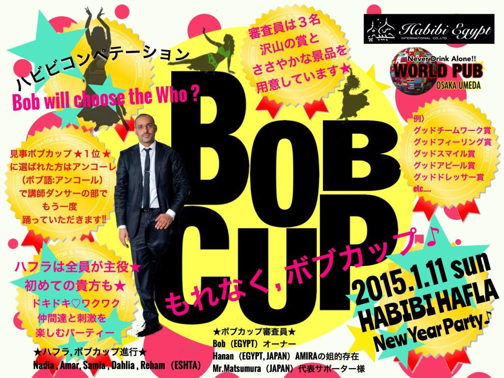 BOB CUP