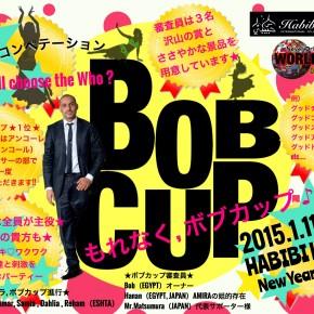 1/11(日)【Habibi HAFLA ★Bob CUP★】New Year Party♪♪