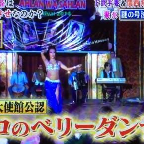 日本TV【人生が変わる1分間の深イイ話〜国際結婚SP〜】5日間の密着取材出演!