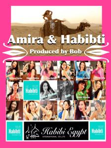 Amira & Habibti