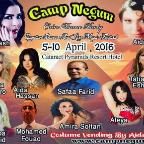 Camp Negum Festival in Egypt