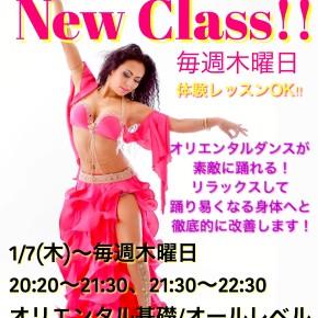 New Class!! 毎週木曜オリエンタル徹底基礎!〜2016年レッスンスケジュール〜