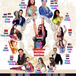 FID 韓国ベリーダンスフェスティバル