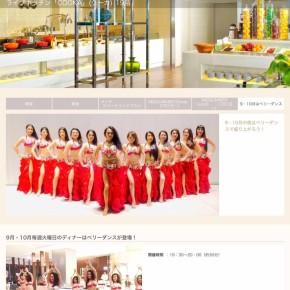 9月、10月毎週火曜日 大阪マリオット都ホテルディナーショー