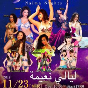 11/23(木、祝)Layaly Naima