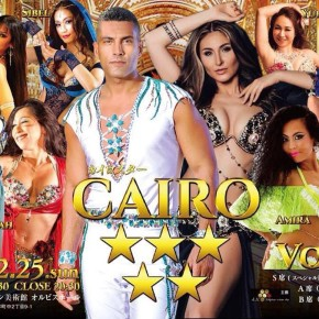 CAIRO STAR ★★★★★2018.02.25 SUN