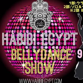9/30(日)HABIBI EGYPT HAFLA