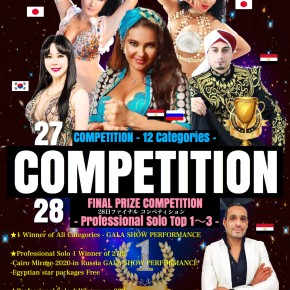 Egyptian Vibes Competition 2019 本選ダンサー発表!