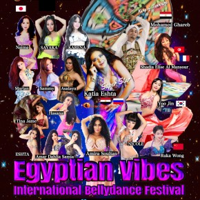 Egyptian Vibes International Bellydance Festival 2019〈お申し込みフォーム2/22〜!〉