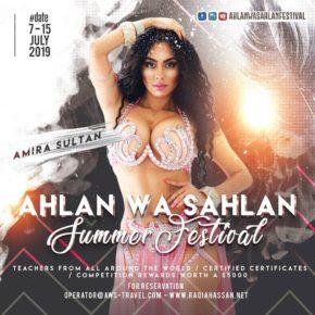 7/7〜15 in Egypt Ahlan Wa Sahlan Festival