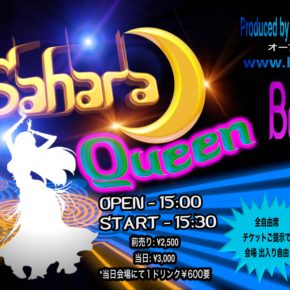 12/22(日)SAHARA QUEEN プログラム