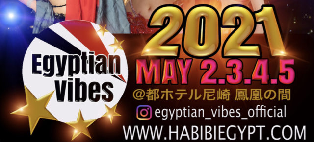 Egyptian Vibes 2021 【May 2-5 / 4 days】