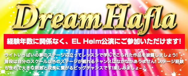 Dream Hafla