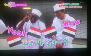 関西net!TV出演