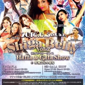 【滋賀ベリーvol.2】◆6/4(土)Amira WS ◆6/5(日)Hafla & Gala Show