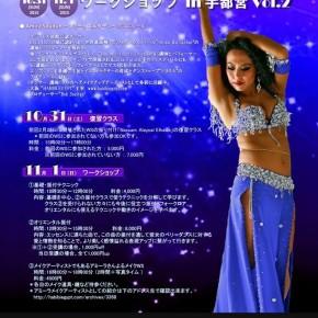 AMIRA WS in宇都宮 vol.2 10/31&11/1