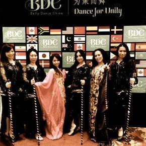 BDC ~Belly Dance China~ 8/20(火)~8/24(土)
