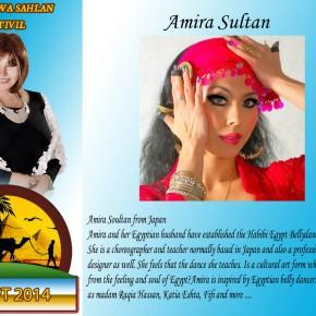 Amira オープンWS 7/27(日)【エジプト、Ahlan Wa Sahlanフェスティバル2014クラスの新作振付!!】