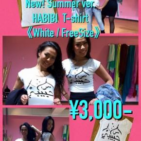 HABIBI Tシャツ 《夏バーション/白》限定20枚入荷!