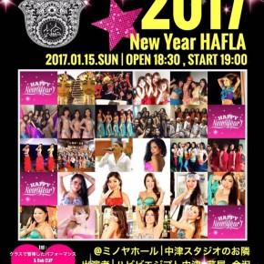 2017 New Year HAFLA 【2017.01.15.SUN】