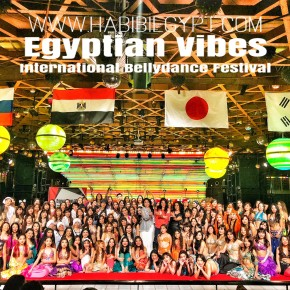 Egyptian Vibes COMPETITION 結果発表!
