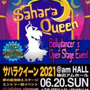 Sahara Queen 2021 6月20日開催します!