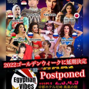 Egyptian Vibes 2022への延期につきまして